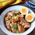 炊飯器で簡単♪【ほろほろ甘辛煮豚】#作り置き #コストコ