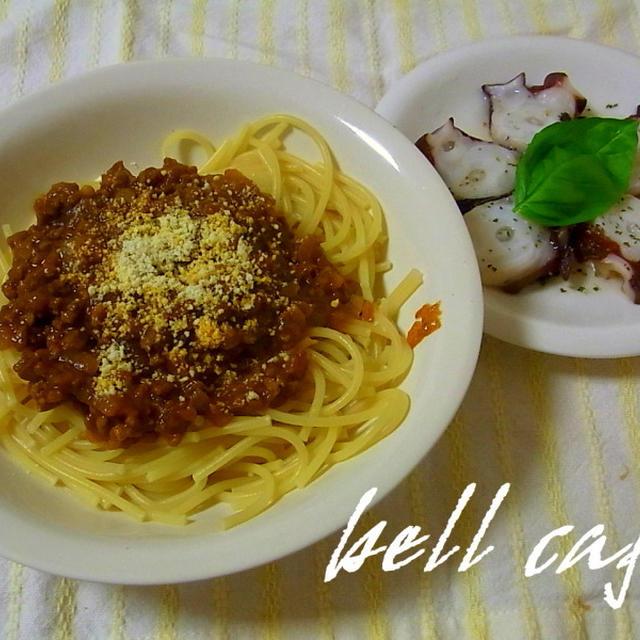 お母さんの味☆ミートソーススパゲッティ