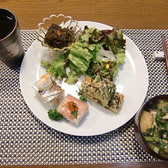押し寿司2種&厚焼き卵焼きの定食♪フレンチクルーラー付き♪