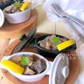 【ワインのおつまみ】肥満予防に☆4種のペパーdeこんにゃく鶏皮煮♡レシピ
