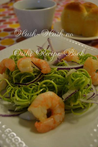 ♪空芯菜のベトナム風サラダ★くるくるカールの作り方★♪