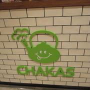 日本茶とおにぎりのカフェ CHAKAS