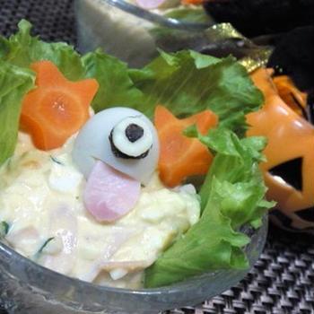 子供大喜び!キモカワ一つ目小僧の卵サラダ