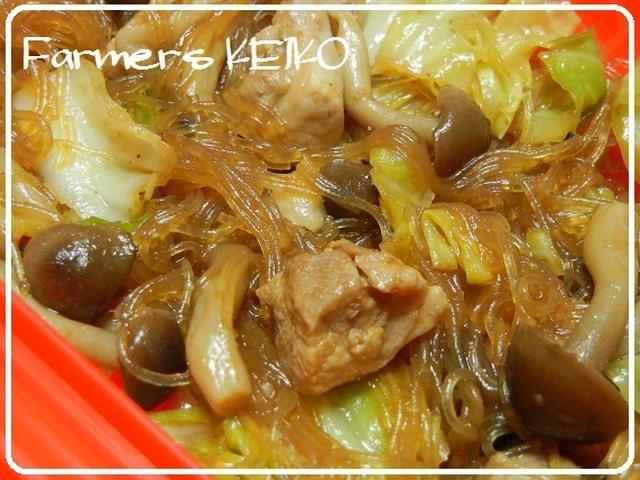 1. 白菜と牛肉の春雨チャプチェ