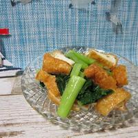 小松菜と揚げのナムル