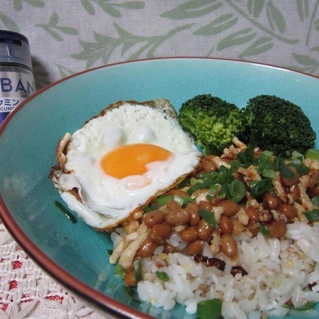 クミン香る味噌そぼろ納豆ご飯