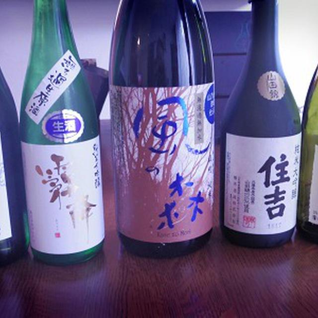 おうち日本酒ホムパ、お気に入りのお酒と肴を持ち寄って、、、4時間耐久呑み