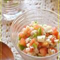 押麦とイカと夏野菜のさっぱりネバネバりんご酢サラダ