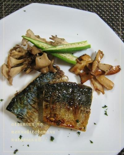 サバを爽やか料理に仕上げる&弁当×3・・・保育園栄養士頑張れ・・・