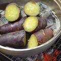 炭火で作る『サツマイモの蒸し焼き』