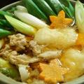 【豚肉/餅/長葱の3点を 味ぽんで煮込んだほっこりお鍋】  by あきさん