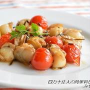 ベビーホタテとトマトの塩昆布ソテー ☆