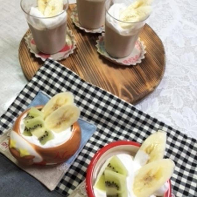 バナナのブラマンジェ風デザート
