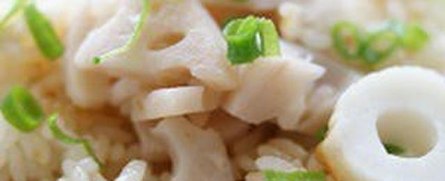 花粉症対策にも!れんこんの炊き込みご飯おすすめレシピ