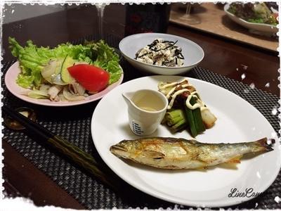 鮎ラブ❤︎和ご飯とエフミックレシピ