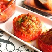 カップトマトのジューシー挽き肉チーズ焼き【超オススメです!】