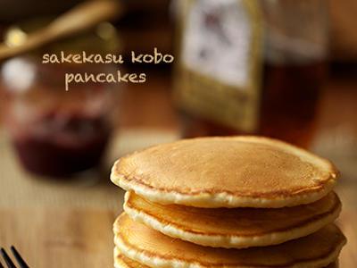 >酒粕酵母のパンケーキ by mioさん