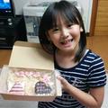 お誕生日とがんばったで賞クッキー