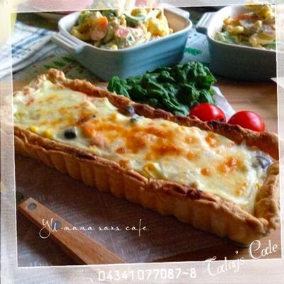サーモンのグラタンパイ♡簡単レシピ♡〜市販のパイシートで簡単に〜
