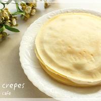 米粉のキャラメルミルクレープ