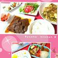 ①焼肉おうちごはん☆お弁当