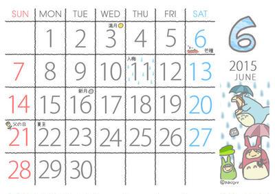 2015年6月カレンダー by な ...
