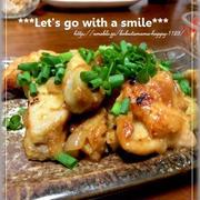 今日の晩ご飯*鶏肉と里芋のくわ焼き。
