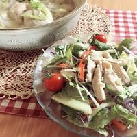 土鍋でヘルシー簡単ハーブサラダチキン