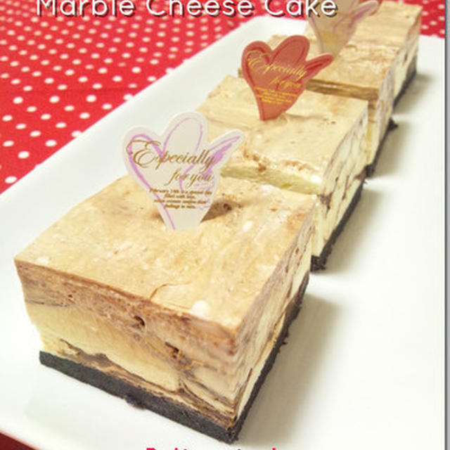 チョコレートのマーブルレアチーズケーキ