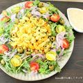 豆乳ドレッシングdeマカロニのリース風サラダ