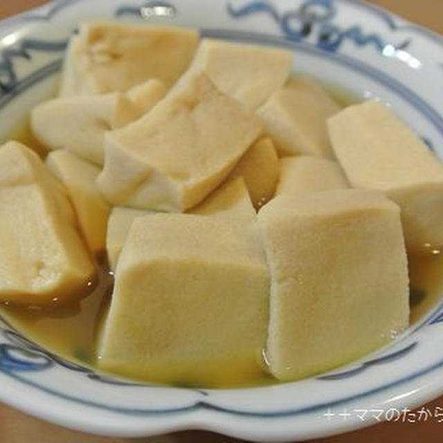 もう1品と思ったら「高野豆腐の煮もの」