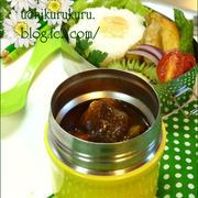 ビーフシチュー 生姜風味のローストアーモンドご飯 アーリーレッド(紫玉ねぎ)のピクルス スープジャーのお弁当 10月の家庭菜園