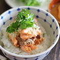 鮭パルジャミーノ丼|鮭フレークでごちそうどんぶりに!