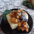 黄金の味「揚げだし豆腐」