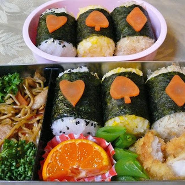 中学生、和彰のお弁当 -131- 彰美のおにぎり弁当.1