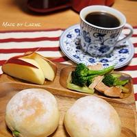 キューリグ ネオトレビエ☆香り高いコーヒーと楽しむレシピ <枝豆チーズパン>
