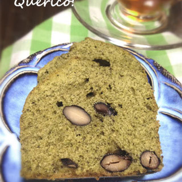 初雪&黒豆と抹茶のパウンドケーキ