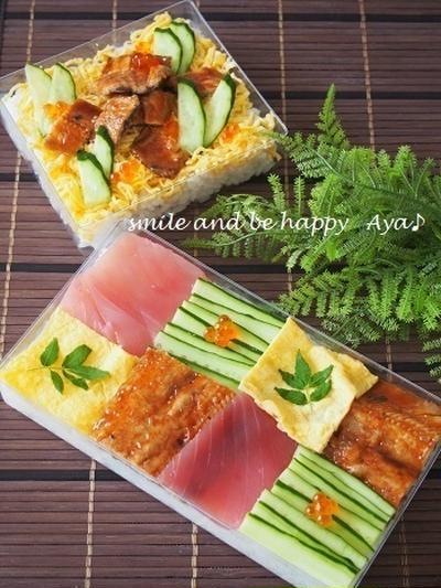 モザイク寿司♪