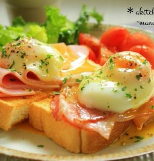 リッチな気分の朝食♪トーストのエッグベネディクト風~♪