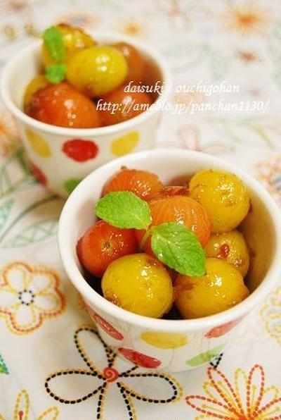 カラフルミニトマトのマリネ バルサミコ風味