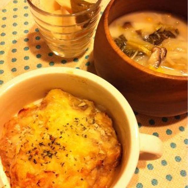 バター小麦粉不使用 里芋グラタン