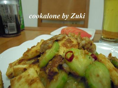 ヘチマと豆腐と豚肉の味噌炒め