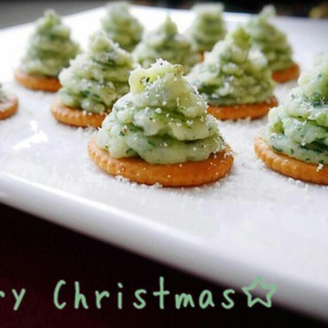 Merry Christmas~☆ カナッペツリー