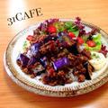 ♡茄子と挽き肉の甘辛のっけご飯♡【簡単*時短】