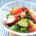 蛸と夏野菜のハニーペッパーバルサミコサラダ【モニター】 by Naocoさん