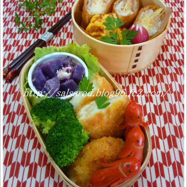 蟹のべシャメルソースコロッケ 紫芋のクリームチーズ和え ウィンナー星人 みょうがの甘酢漬けのせ稲荷 お弁当に