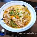 【レシピ】手作り麺で野菜たっぷりうどん