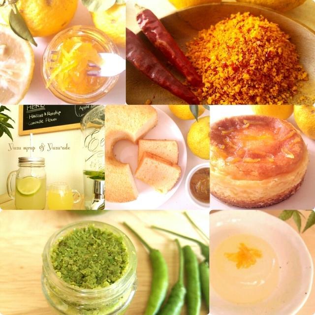 柚子のレシピ一覧