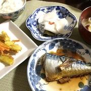 腰がぬけた!&関西風サバの生姜煮