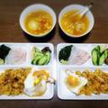 【家ごはん】 炒飯のワンプレートご飯と 丸ごと玉ねぎ料理レシピ 2日分 by こぶたさん